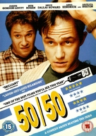 50/50 - British DVD movie cover (xs thumbnail)