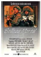 Fatal Beauty - Spanish Movie Poster (xs thumbnail)