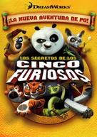 Kung Fu Panda: Secrets of the Furious Five - Spanish Movie Cover (xs thumbnail)