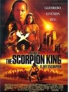 The Scorpion King - Spanish Movie Poster (xs thumbnail)