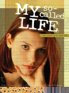 """""""My So-Called Life"""" - DVD cover (xs thumbnail)"""
