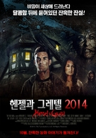 Hansel & Gretel - South Korean Movie Poster (xs thumbnail)