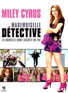 So Undercover - French DVD cover (xs thumbnail)