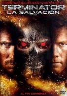 Terminator Salvation - Argentinian DVD cover (xs thumbnail)