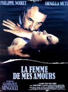 Il frullo del passero - French Movie Poster (xs thumbnail)