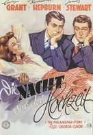 The Philadelphia Story - German Movie Poster (xs thumbnail)