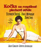 Cat on a Hot Tin Roof - Czech Movie Cover (xs thumbnail)