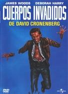 Videodrome - Argentinian Movie Cover (xs thumbnail)