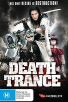 Death Trance - Australian DVD cover (xs thumbnail)