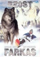 Silver Wolf - Hungarian poster (xs thumbnail)