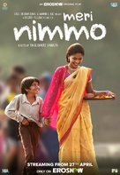 Nimmo - Indian Movie Poster (xs thumbnail)