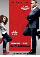 My Spy - Romanian Movie Poster (xs thumbnail)