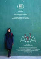 Ava - British Movie Poster (xs thumbnail)
