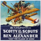 Scotty of the Scouts - Movie Poster (xs thumbnail)