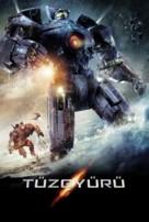Pacific Rim - Hungarian Movie Poster (xs thumbnail)