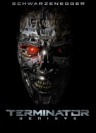 Terminator Genisys - German Movie Cover (xs thumbnail)