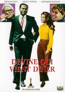 Guess Who's Coming to Dinner - French DVD movie cover (xs thumbnail)