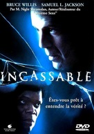 Unbreakable - French Movie Cover (xs thumbnail)
