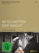 They Live by Night - German DVD cover (xs thumbnail)