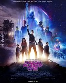 Ready Player One - Philippine Movie Poster (xs thumbnail)