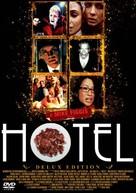 Hotel - Japanese poster (xs thumbnail)