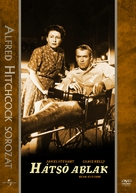 Rear Window - Hungarian DVD movie cover (xs thumbnail)