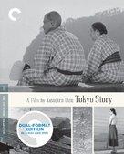 Tokyo monogatari - Blu-Ray cover (xs thumbnail)