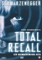 Total Recall - Dutch Movie Cover (xs thumbnail)