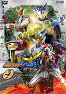 """Kamen raidâ Gaimu"" - Japanese DVD movie cover (xs thumbnail)"