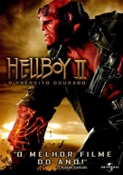 Hellboy II: The Golden Army - Brazilian DVD cover (xs thumbnail)