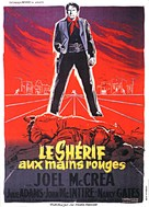 The Gunfight at Dodge City - French Movie Poster (xs thumbnail)