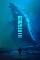 Godzilla: King of the Monsters - Swedish Movie Poster (xs thumbnail)