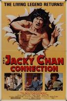 Jian hua yan yu Jiang Nan - Movie Poster (xs thumbnail)