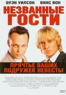 Wedding Crashers - Russian poster (xs thumbnail)