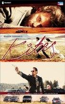 Kites - Indian Movie Poster (xs thumbnail)