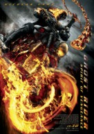 Ghost Rider: Spirit of Vengeance - Swiss Movie Poster (xs thumbnail)