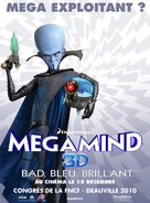 Megamind - French Movie Poster (xs thumbnail)