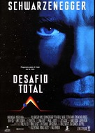 Total Recall - Spanish Movie Poster (xs thumbnail)