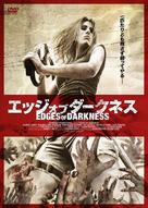 Edges of Darkness - Japanese Movie Cover (xs thumbnail)