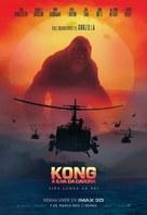 Kong: Skull Island - Brazilian Movie Poster (xs thumbnail)