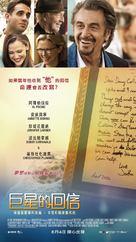 Danny Collins - Hong Kong Movie Poster (xs thumbnail)
