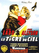 The McConnell Story - French Movie Poster (xs thumbnail)