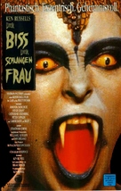 The Lair of the White Worm - German VHS cover (xs thumbnail)