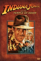 Indiana Jones and the Temple of Doom - Movie Cover (xs thumbnail)