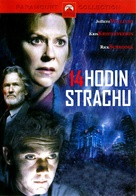 14 Hours - Czech Movie Cover (xs thumbnail)