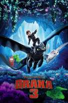 How to Train Your Dragon: The Hidden World - Czech Movie Cover (xs thumbnail)