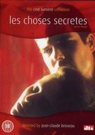 Choses secrètes - British DVD cover (xs thumbnail)