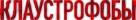 Escape Room - Russian Logo (xs thumbnail)
