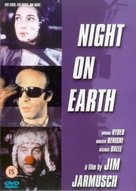Night on Earth - British Movie Cover (xs thumbnail)