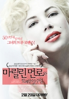 My Week with Marilyn - South Korean Movie Poster (xs thumbnail)